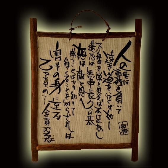 японские школьные сумки заказать - Сумки.