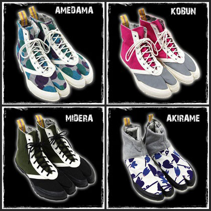 ninja-shoes 2010, ниндзя-шуз 2010, таби 2010, ниндзяшуз 2010