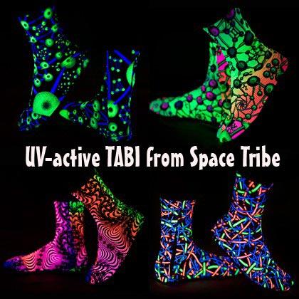 светящиеся в ультрафиолете ниндзя шуз от space tribe