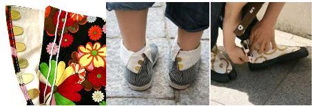 http://avatara.kiev.ua/ninjashoes/ninja-shoes4.jpg